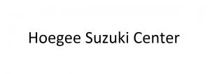 Hoegee_Suzuki Center Afferden